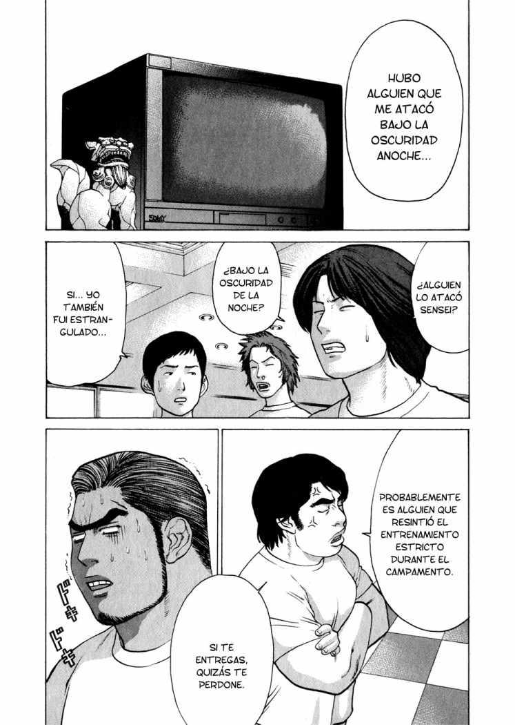 http://c5.ninemanga.com/es_manga/53/501/274131/1b159dc50cad7253d6c91bc03c2bf33c.jpg Page 3