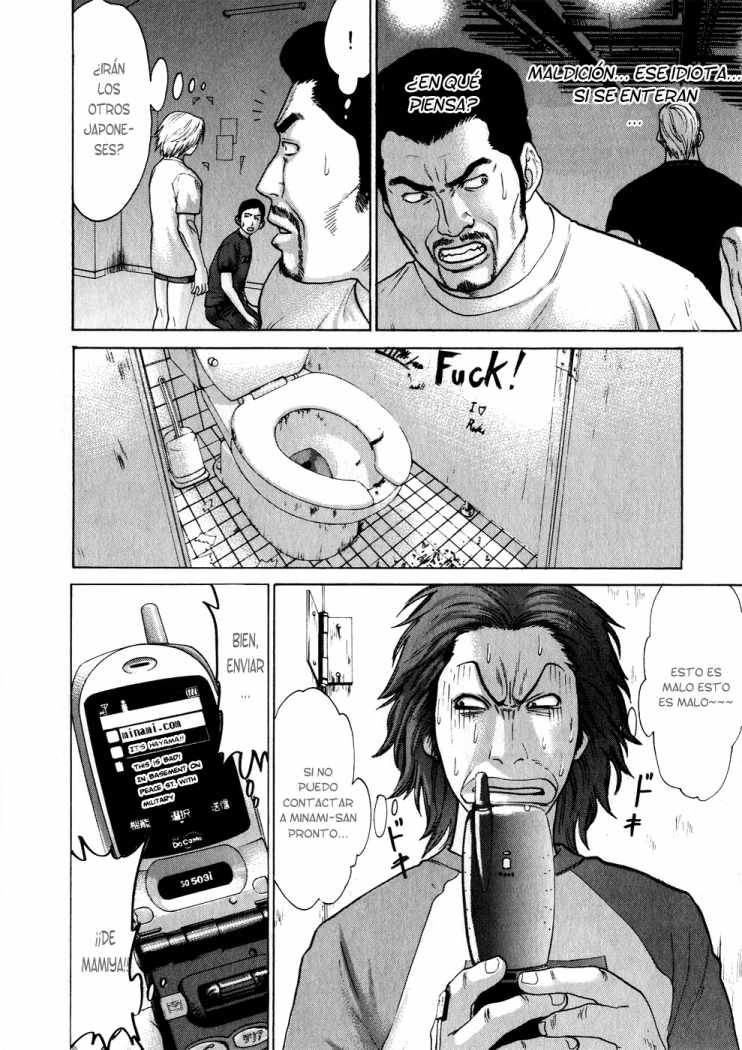 http://c5.ninemanga.com/es_manga/53/501/274140/9f393794277e9179468aad98ce4eb57f.jpg Page 6