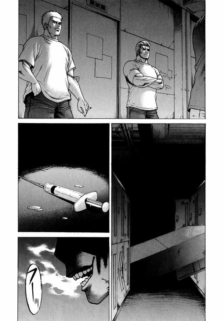 http://c5.ninemanga.com/es_manga/53/501/274140/e1d55a1caf2d7b5c0c88fd76b8df2141.jpg Page 9