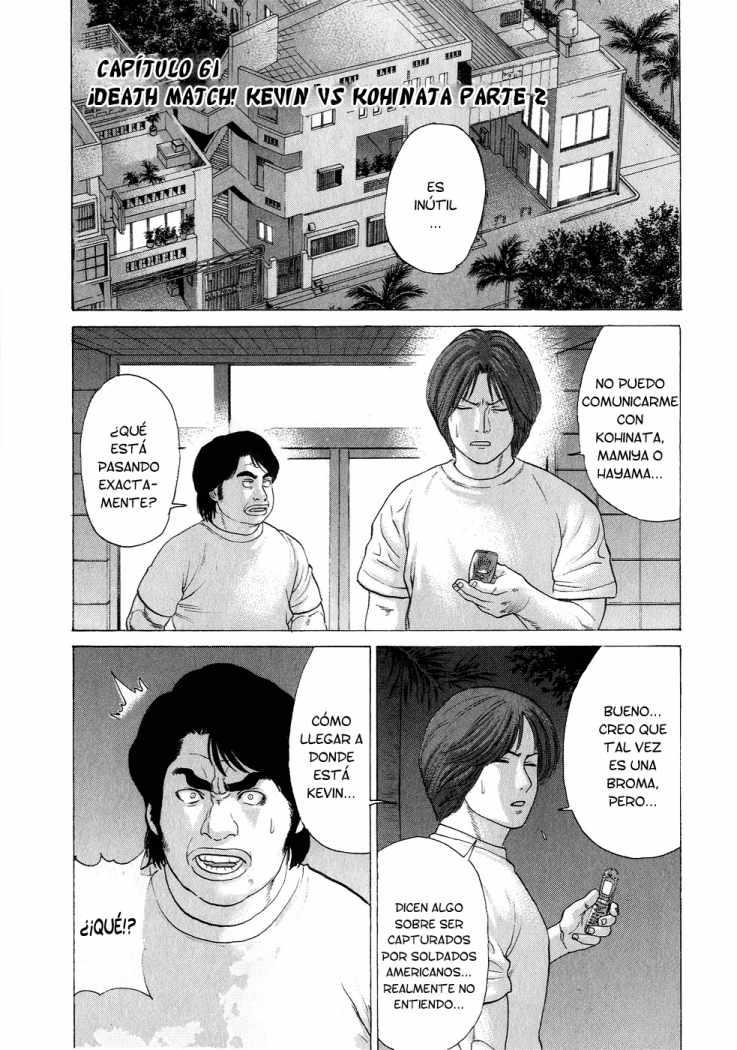 http://c5.ninemanga.com/es_manga/53/501/274141/68730bb200e754fff3d3325fdf92e9eb.jpg Page 1