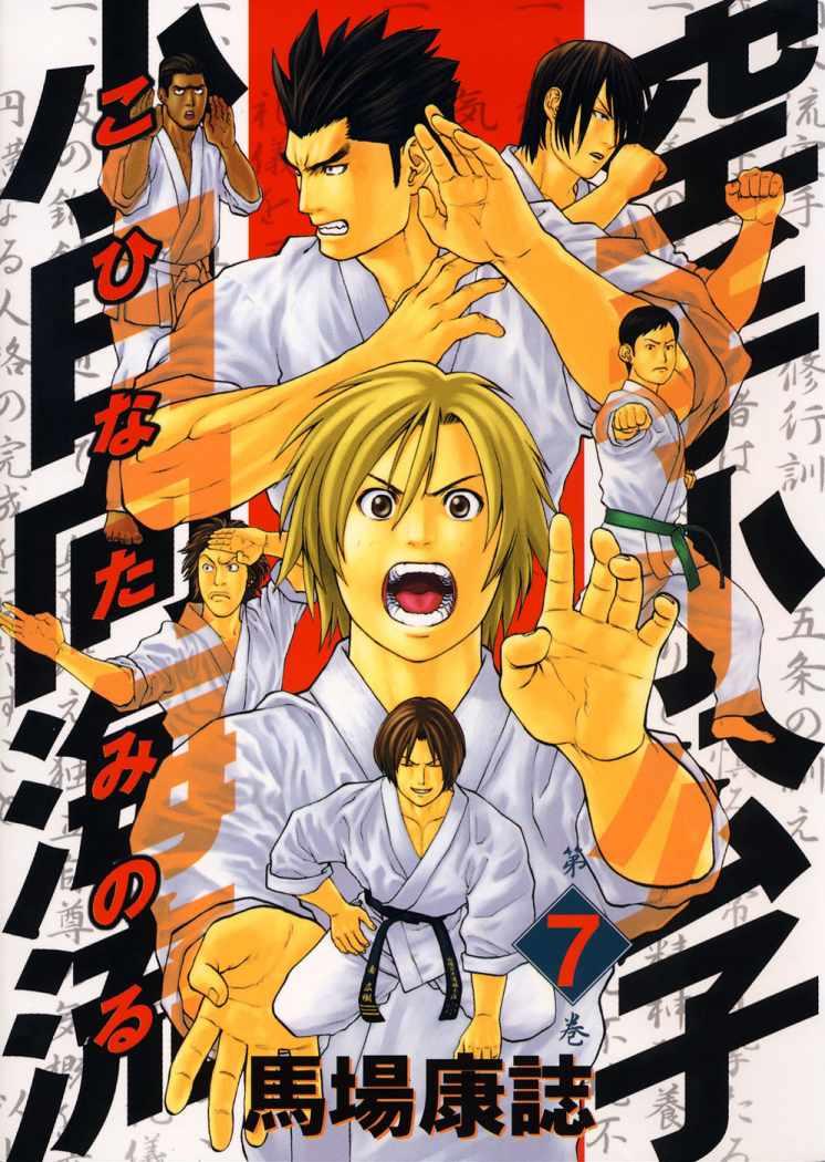 http://c5.ninemanga.com/es_manga/53/501/274149/0fd79996a2d601c6e0f2bff37375ae2e.jpg Page 1