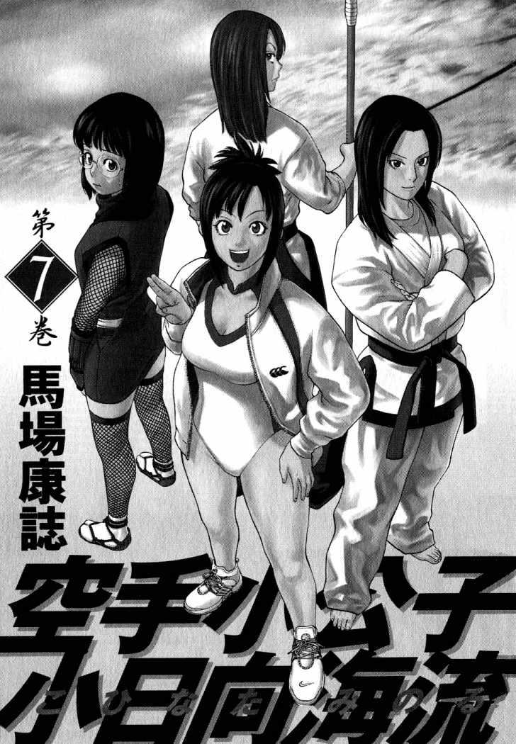 http://c5.ninemanga.com/es_manga/53/501/274149/c5c1cb0bebd56ae38817b251ad72bedb.jpg Page 2