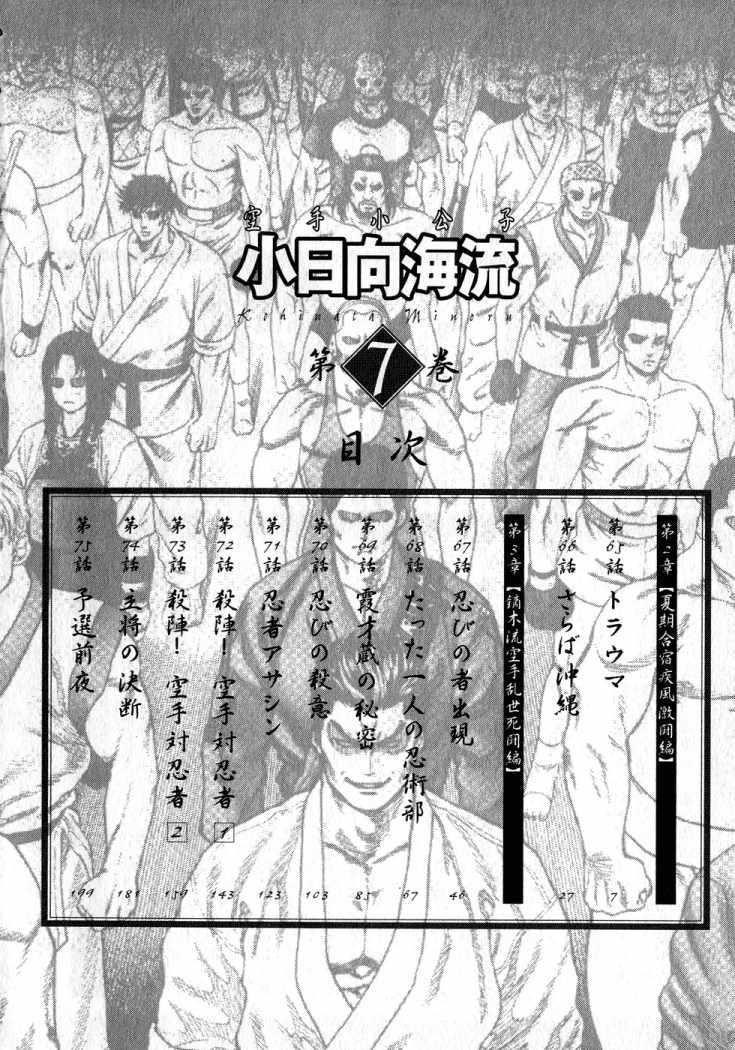 http://c5.ninemanga.com/es_manga/53/501/274149/e780d0482ca5cbf18e88435efbe58333.jpg Page 4