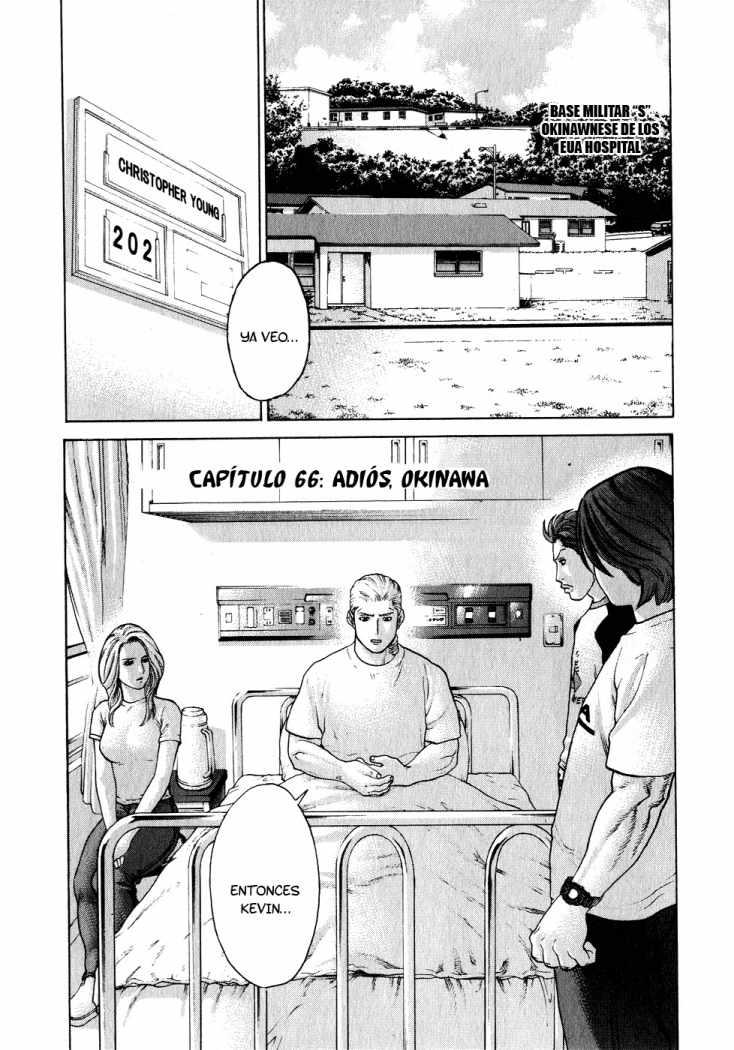 http://c5.ninemanga.com/es_manga/53/501/274151/4f1464945ba0919dc5d5c04b1baf48b8.jpg Page 2