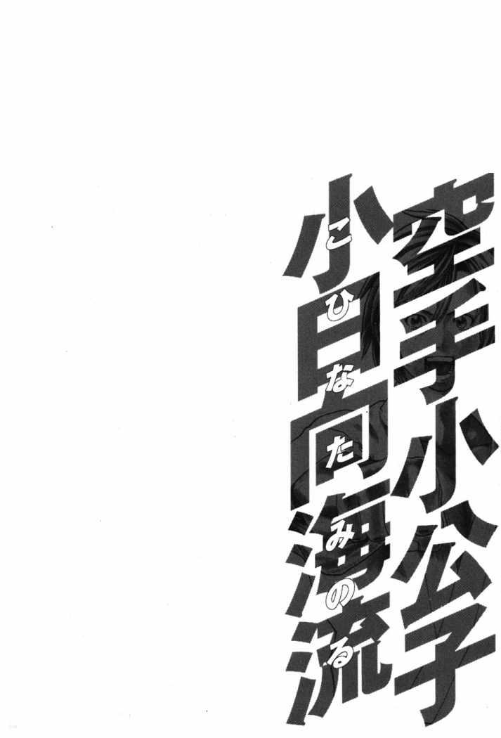 http://c5.ninemanga.com/es_manga/53/501/274151/e96560b68b0d11e80e48fb30b5f8b01d.jpg Page 1