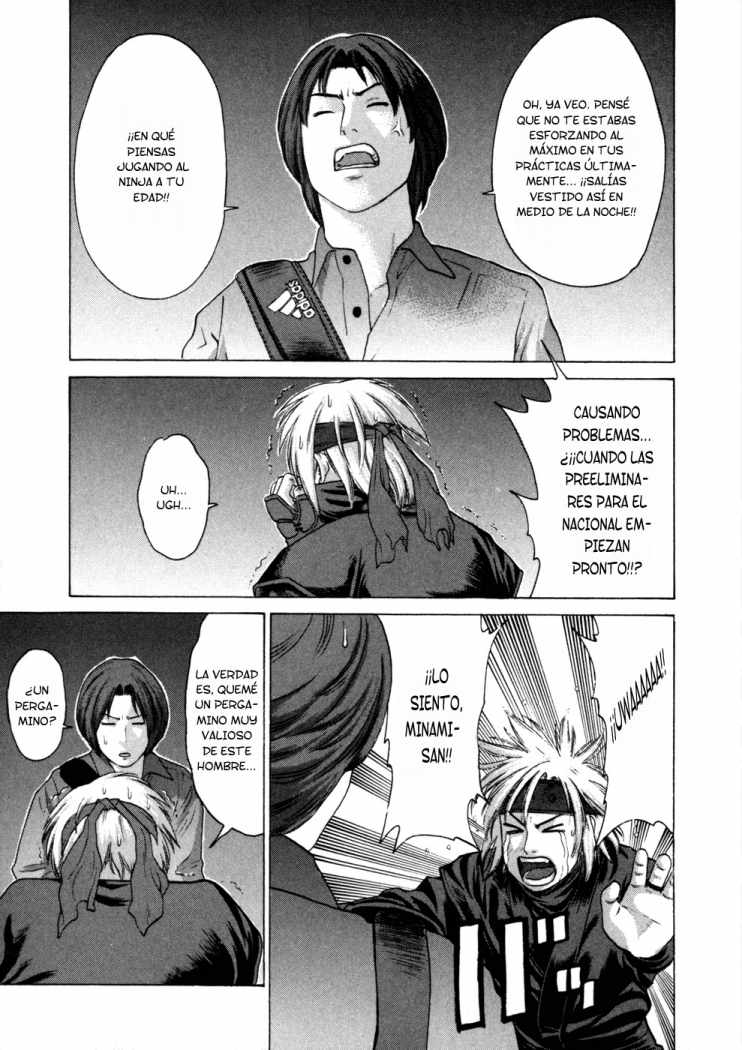 http://c5.ninemanga.com/es_manga/53/501/274161/0867dcaa96eb108692032dede77ca367.jpg Page 9