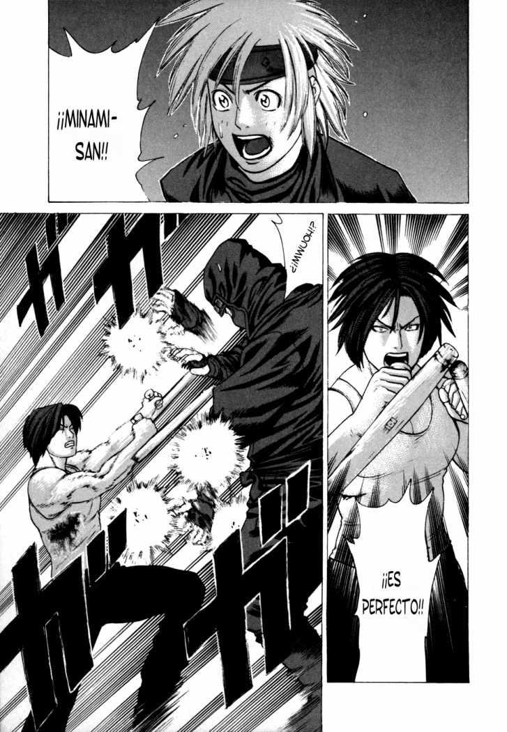 http://c5.ninemanga.com/es_manga/53/501/274163/74fdb1c15266a3dd1cac5ffe1c776cb1.jpg Page 7