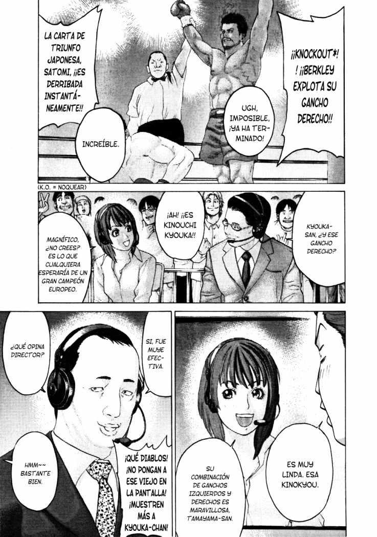 http://c5.ninemanga.com/es_manga/53/501/274167/acd746ef45bbe504516078ff295ad7a7.jpg Page 5