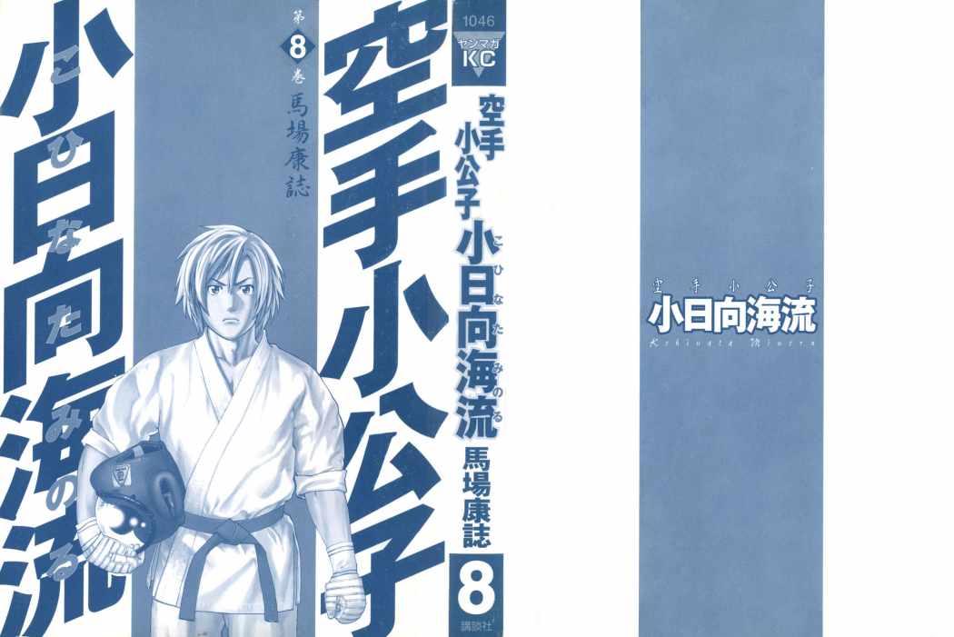 http://c5.ninemanga.com/es_manga/53/501/274171/53eb54d089f7b5dd4ae2927686b183e0.jpg Page 2