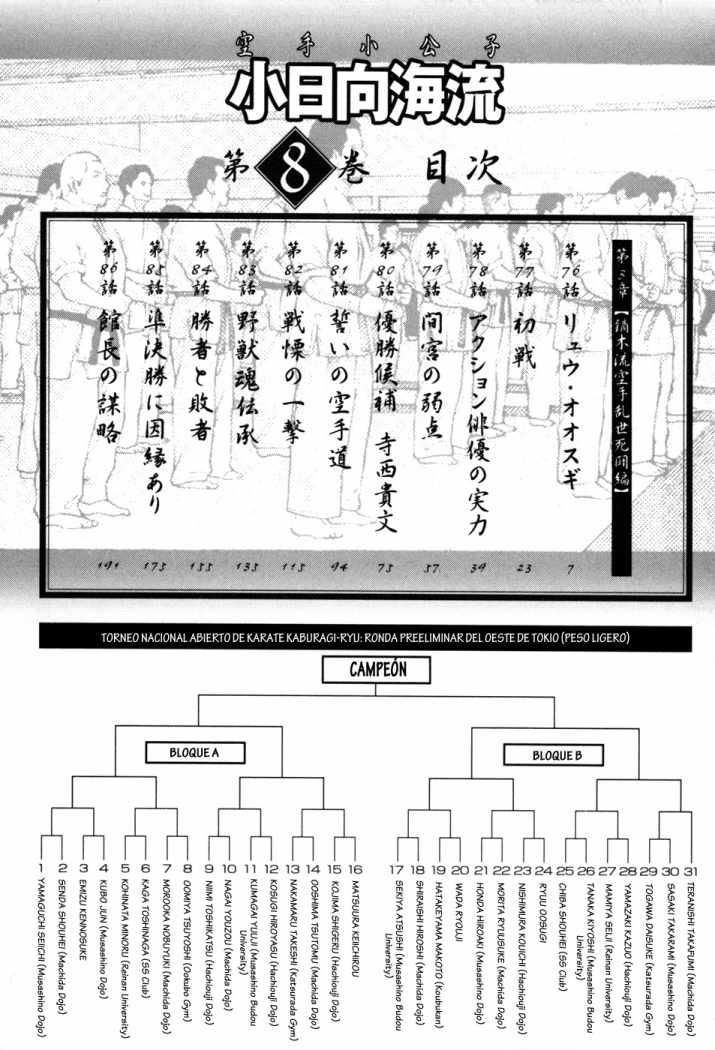 http://c5.ninemanga.com/es_manga/53/501/274171/ccaf616b8313bd5c432639bda0c84874.jpg Page 10