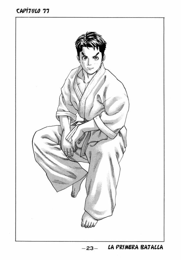 http://c5.ninemanga.com/es_manga/53/501/274173/dba3d946b935273b90d9eff834f0dd1c.jpg Page 1