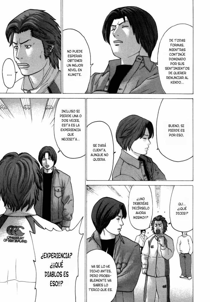 http://c5.ninemanga.com/es_manga/53/501/274177/25d80b451b5c76cf01048f4b1d367e35.jpg Page 7