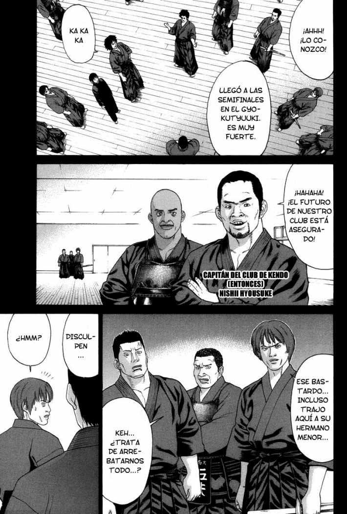 http://c5.ninemanga.com/es_manga/53/501/274180/48b109f9bb69ce94aaddec5e574787eb.jpg Page 7