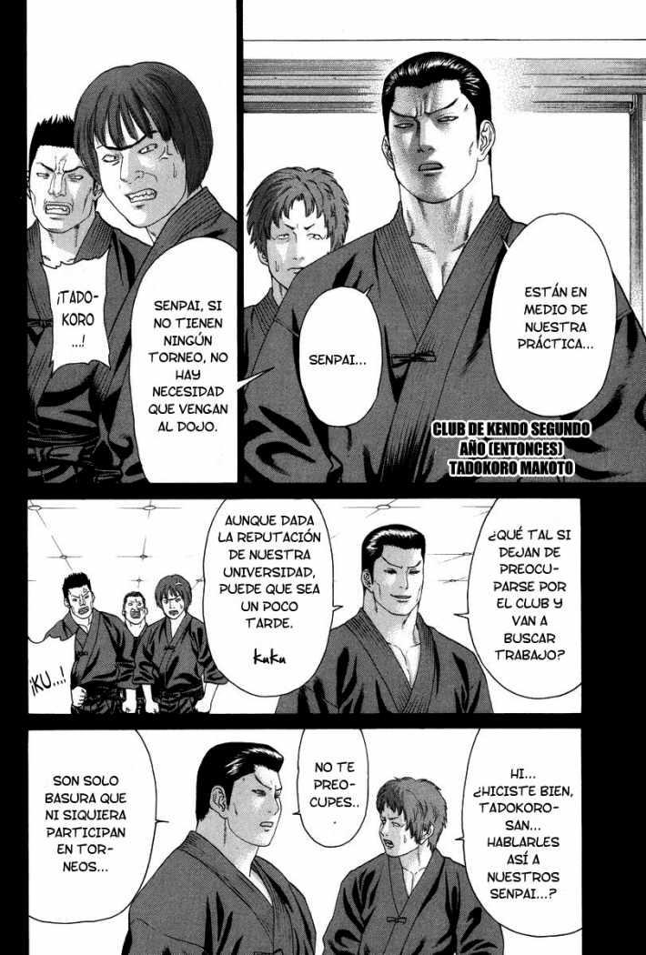 http://c5.ninemanga.com/es_manga/53/501/274180/4fa0a772af3d8cbed04b9353414b867e.jpg Page 8