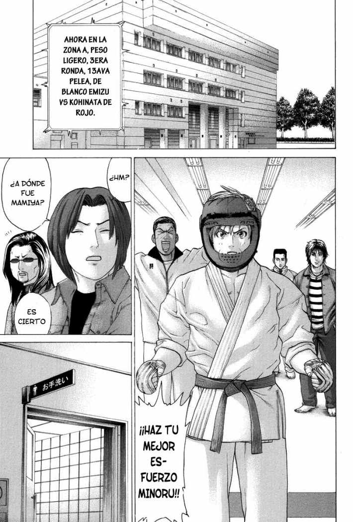 http://c5.ninemanga.com/es_manga/53/501/274180/a0b8baaadb45895ea51d461f7d9670ff.jpg Page 3