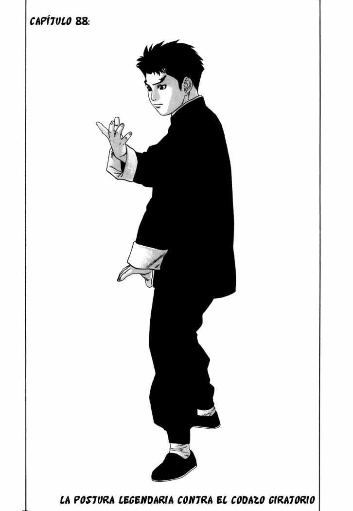 http://c5.ninemanga.com/es_manga/53/501/274193/cdb113850d5fd9a6db18a347f3b58d3f.jpg Page 1