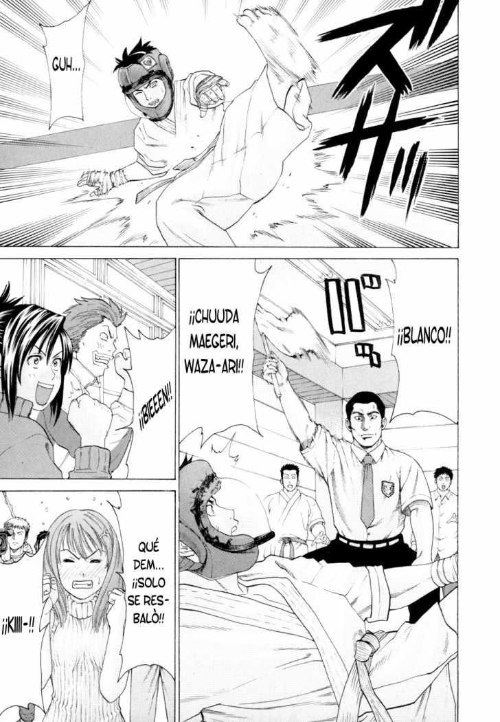http://c5.ninemanga.com/es_manga/53/501/274197/829083d7452626f6e64b96ec0b734811.jpg Page 7