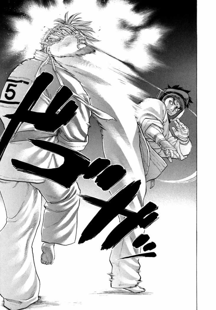 http://c5.ninemanga.com/es_manga/53/501/274199/045723a2e194ae8b07890dace311b402.jpg Page 7