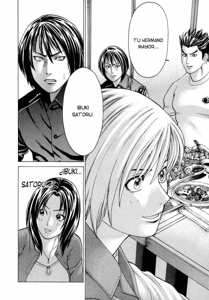 http://c5.ninemanga.com/es_manga/53/501/274203/1fd1df658a0a3d7f385185db7c9c5029.jpg Page 8