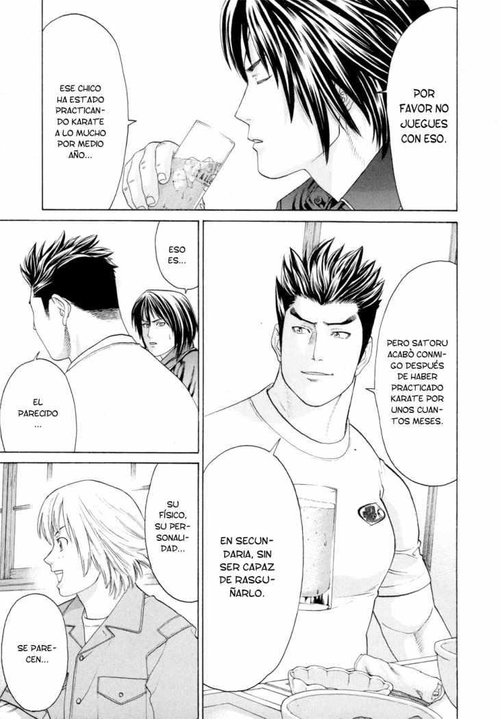 http://c5.ninemanga.com/es_manga/53/501/274203/44b422a6d1df1d47db5d50a8d0aaca5d.jpg Page 7