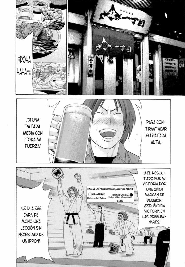 http://c5.ninemanga.com/es_manga/53/501/274203/57e4f98889f96942ec0691d6a5995dad.jpg Page 2