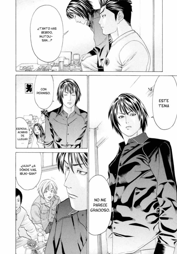 http://c5.ninemanga.com/es_manga/53/501/274203/d8054a9510e7dcf2e3c38aa155ab5c85.jpg Page 10