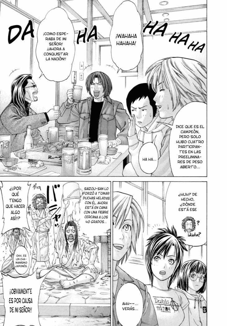 http://c5.ninemanga.com/es_manga/53/501/274203/ede7ed2adfc0297f6cc68dcd1c211e89.jpg Page 3
