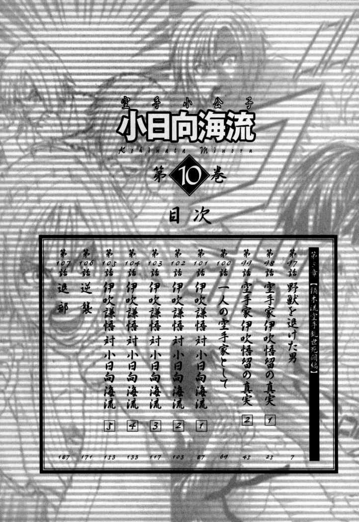 http://c5.ninemanga.com/es_manga/53/501/274210/944bdd9636749a0801c39b6e449dbedc.jpg Page 7