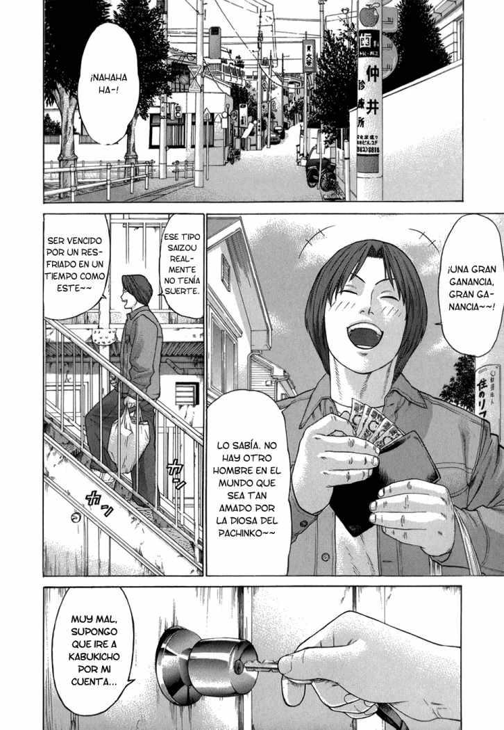 http://c5.ninemanga.com/es_manga/53/501/274210/9ada6f78f98401fbd7f808acccce61f1.jpg Page 9