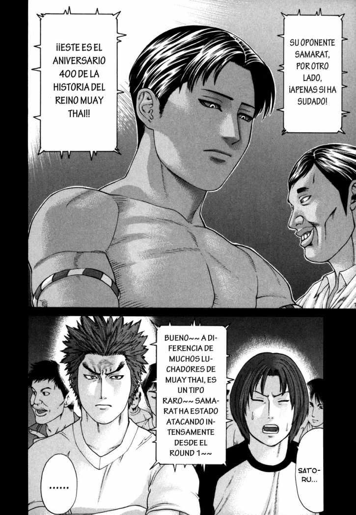 http://c5.ninemanga.com/es_manga/53/501/274214/a1d7db5dc65e16d5162918c45f5db99c.jpg Page 1