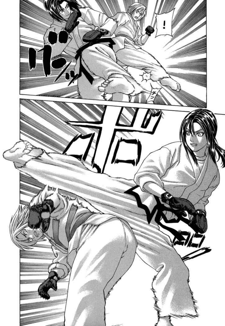 http://c5.ninemanga.com/es_manga/53/501/274216/5d5eb4f933771ef63ba51650932c0058.jpg Page 2