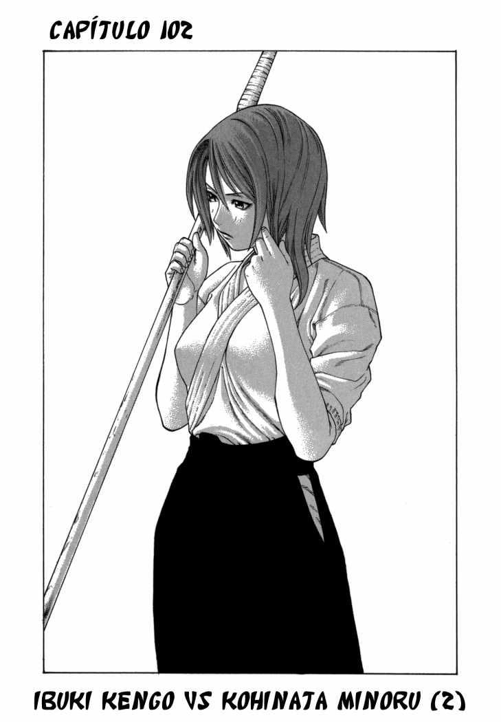 http://c5.ninemanga.com/es_manga/53/501/274219/2da833ec155de138b47062d56c60fbd8.jpg Page 1