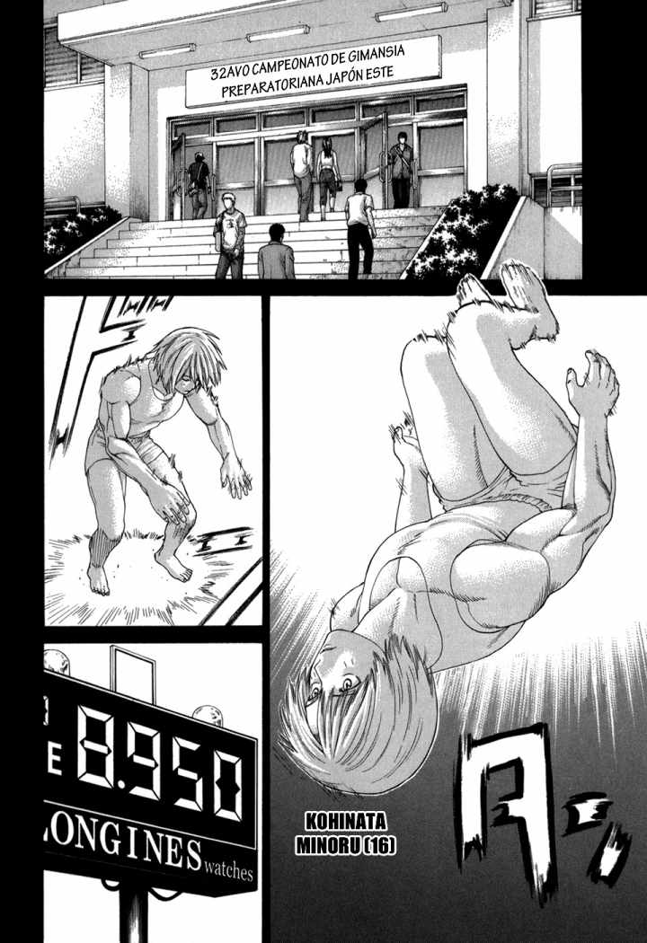 http://c5.ninemanga.com/es_manga/53/501/274223/4217ec5d78c4bc4e5bd006783482441f.jpg Page 2