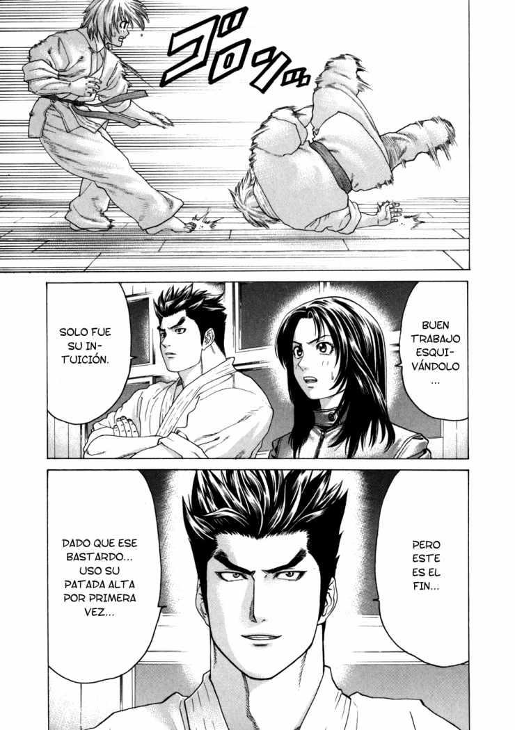 http://c5.ninemanga.com/es_manga/53/501/274224/453129ee88ee891d1b7581e77eafac40.jpg Page 7