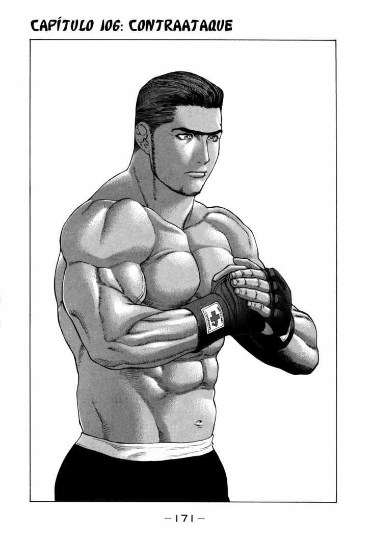 http://c5.ninemanga.com/es_manga/53/501/274226/028437bbd96d8f46126ea2bea318dcd2.jpg Page 1