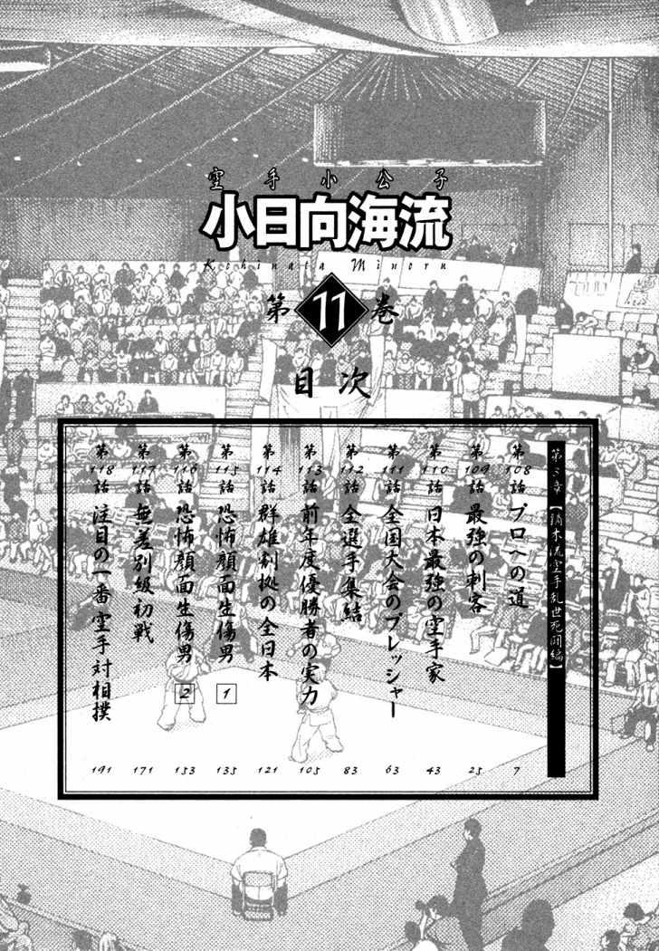 http://c5.ninemanga.com/es_manga/53/501/274230/05a4a3246c5bdab67192f7d80eb8cd7f.jpg Page 6