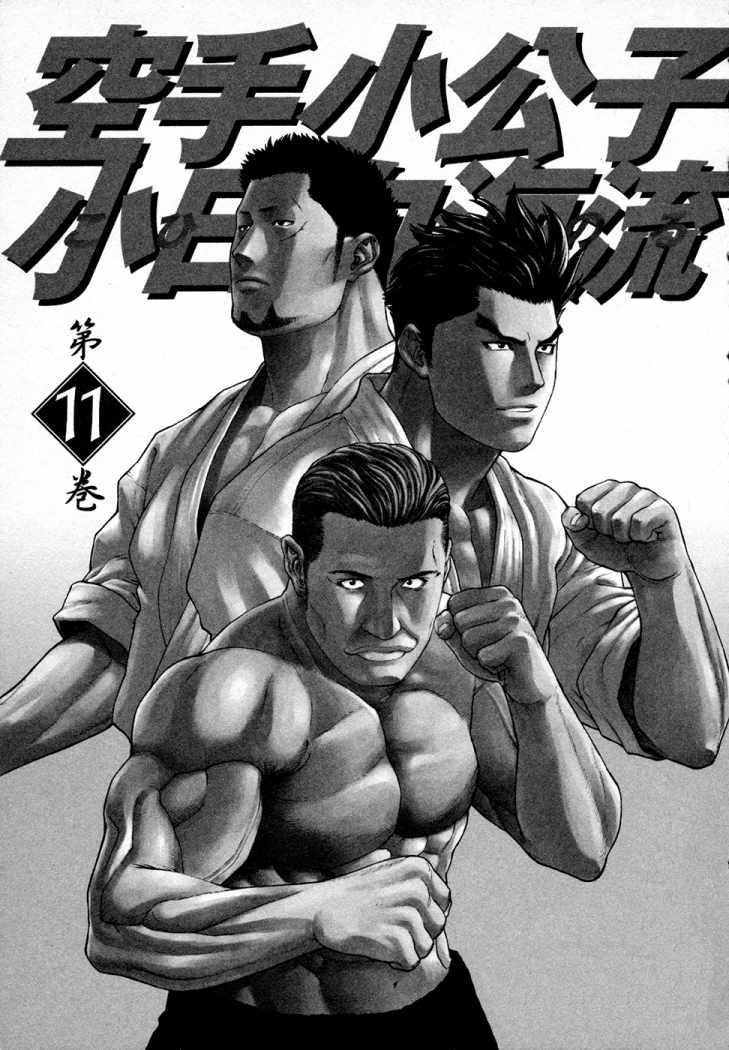 http://c5.ninemanga.com/es_manga/53/501/274230/39df28398f42561e13ee9d913fdcf467.jpg Page 4
