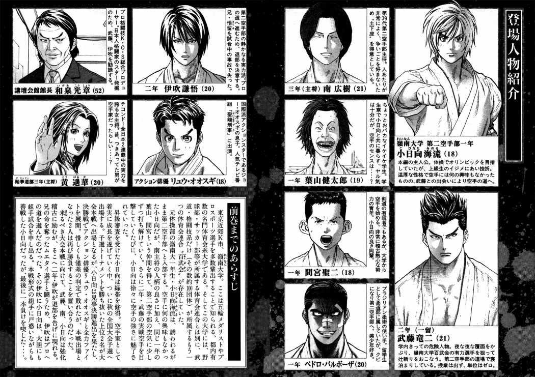 http://c5.ninemanga.com/es_manga/53/501/274230/5bedc0740ebbf8ae764905df1a921b75.jpg Page 5