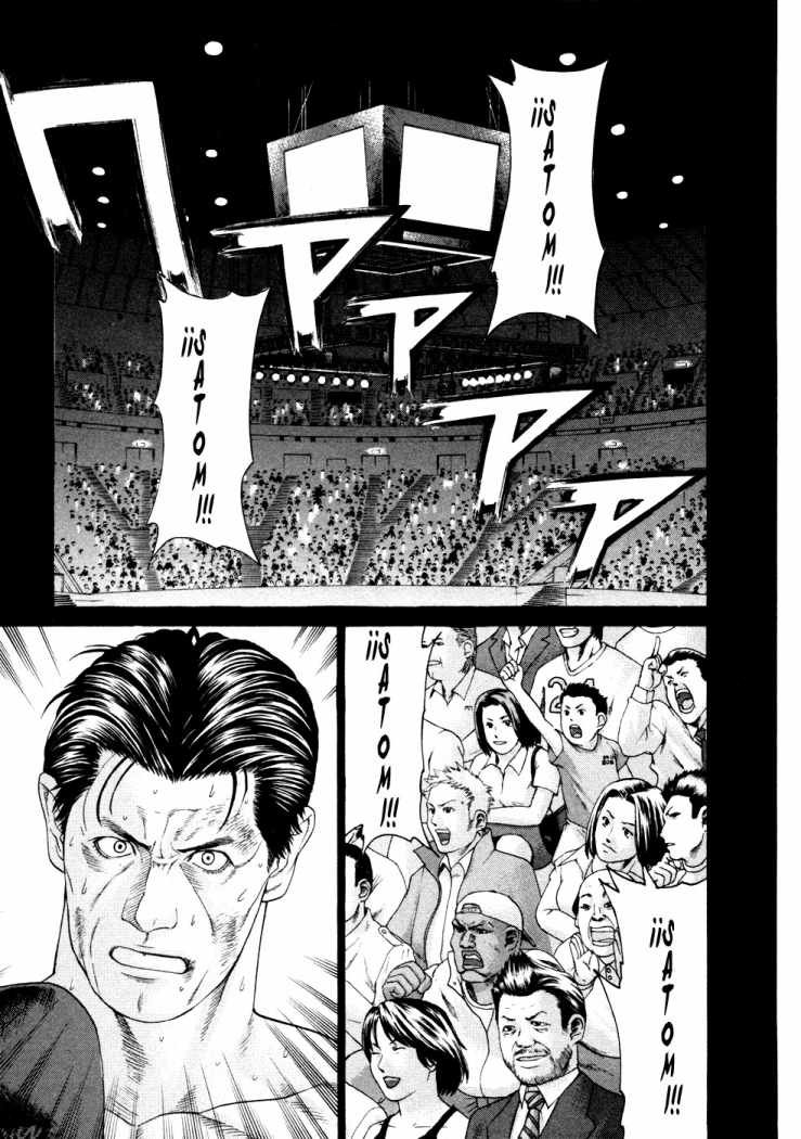 http://c5.ninemanga.com/es_manga/53/501/274234/c51c69da77c98612490b49ed6d146a80.jpg Page 1