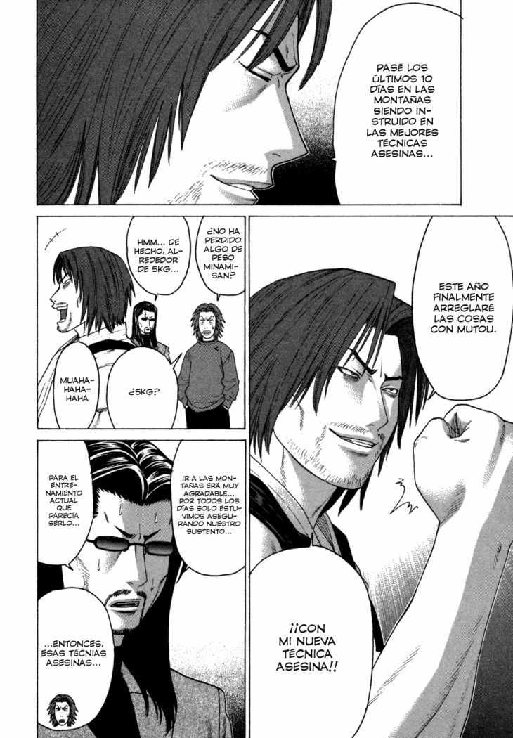 http://c5.ninemanga.com/es_manga/53/501/274238/29e7daaa3971f473a9406009cca3bed2.jpg Page 4