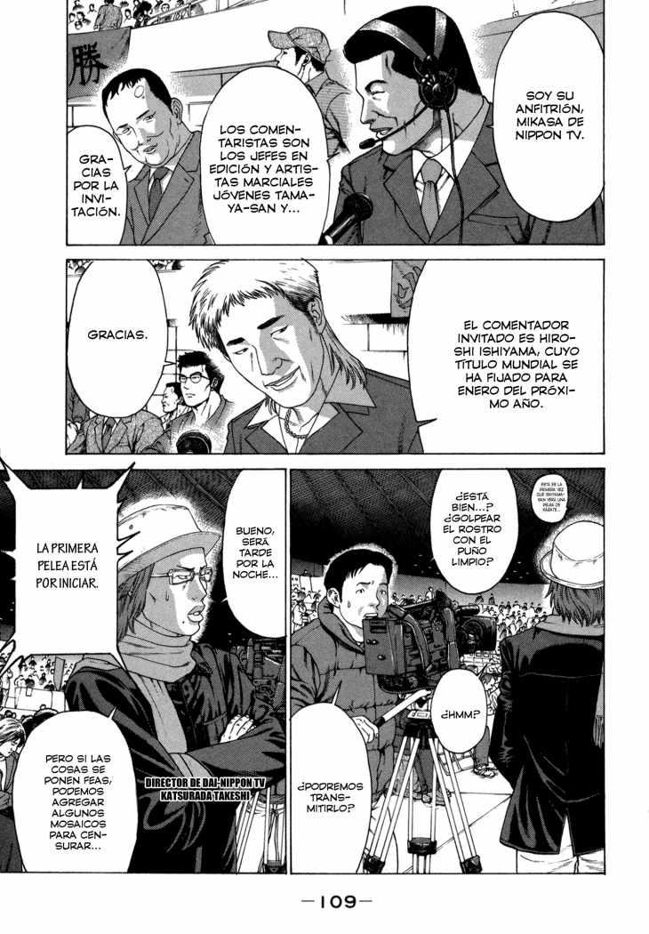 http://c5.ninemanga.com/es_manga/53/501/274241/4fd31a77f882ecb871a3f0fb44e1a4d0.jpg Page 5
