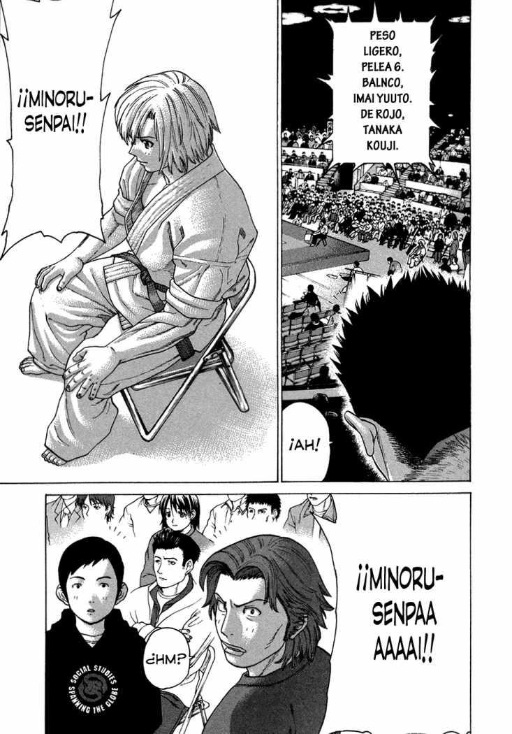 http://c5.ninemanga.com/es_manga/53/501/274245/02052c0f4599c2aa6bead905338f1214.jpg Page 5