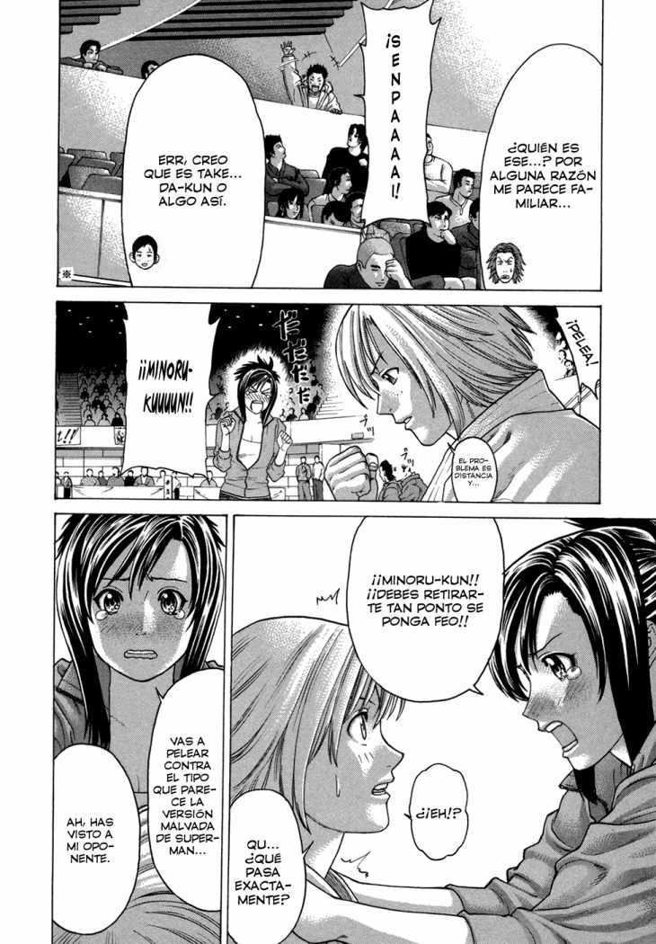 http://c5.ninemanga.com/es_manga/53/501/274245/5a48316dcefbfd05ab7a7d98a5e9ec13.jpg Page 6