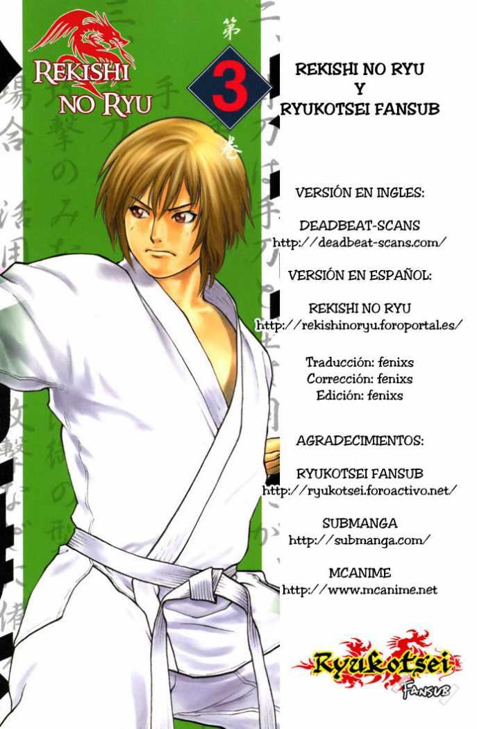 http://c5.ninemanga.com/es_manga/53/501/274250/250322c11b0904963ff79ead8aeffc91.jpg Page 1