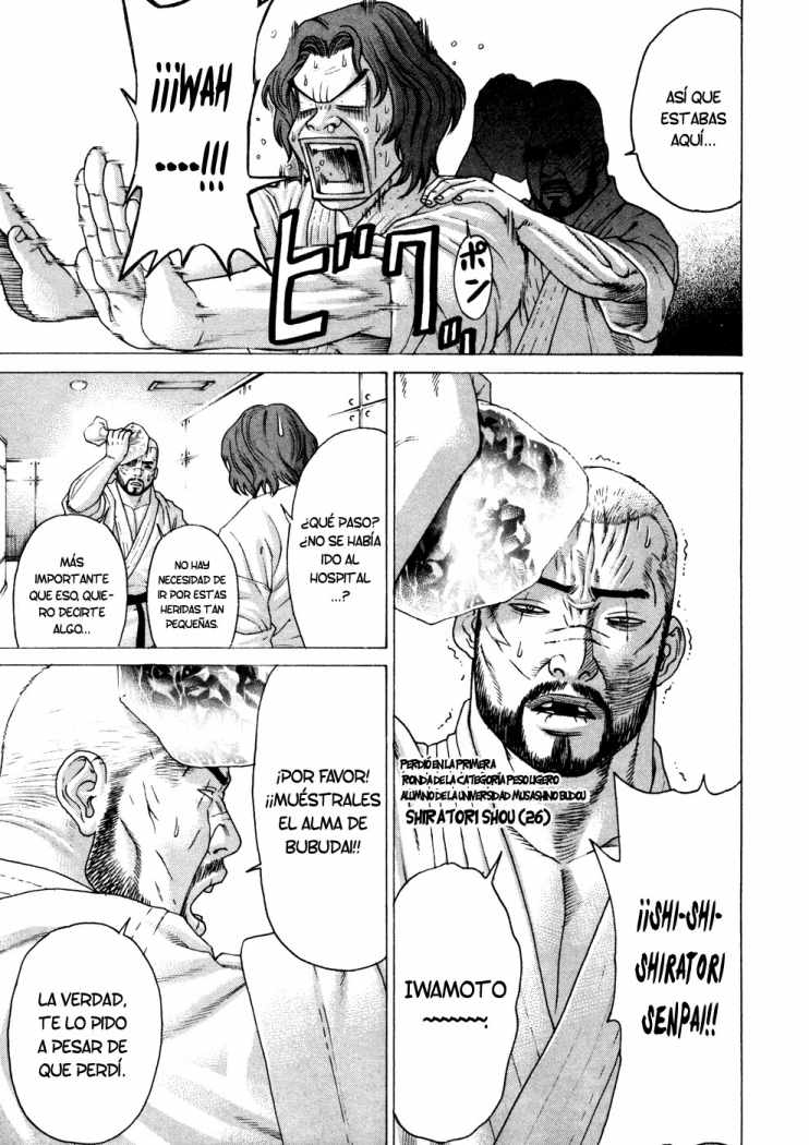 http://c5.ninemanga.com/es_manga/53/501/274252/8b1c4eb868b0bfe5197142f71d73ce93.jpg Page 10