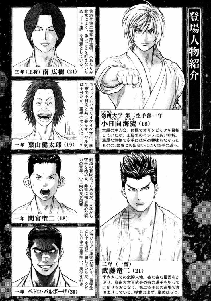 http://c5.ninemanga.com/es_manga/53/501/274252/db3d0795594df899891fdb8f2233ad33.jpg Page 5