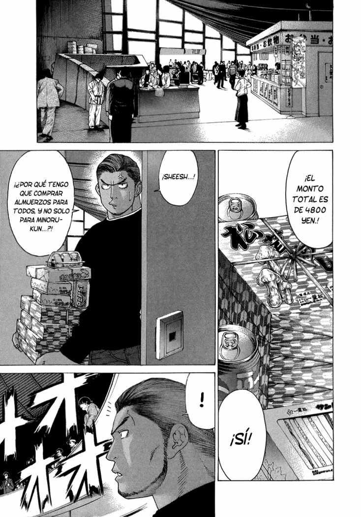 http://c5.ninemanga.com/es_manga/53/501/274256/61bddea012a1e5cd05d15af3ff095b3b.jpg Page 9