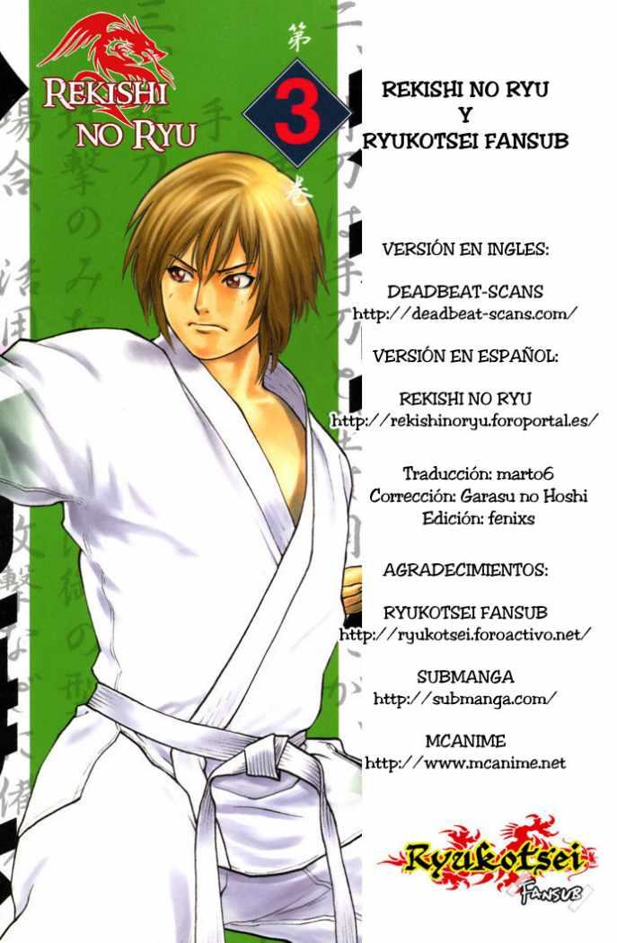 http://c5.ninemanga.com/es_manga/53/501/274256/ff655017e1c0309806cca39ee61d2fe8.jpg Page 1