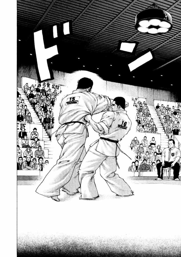 http://c5.ninemanga.com/es_manga/53/501/274258/e3b259d82783ba2b947a2045336fd83f.jpg Page 9