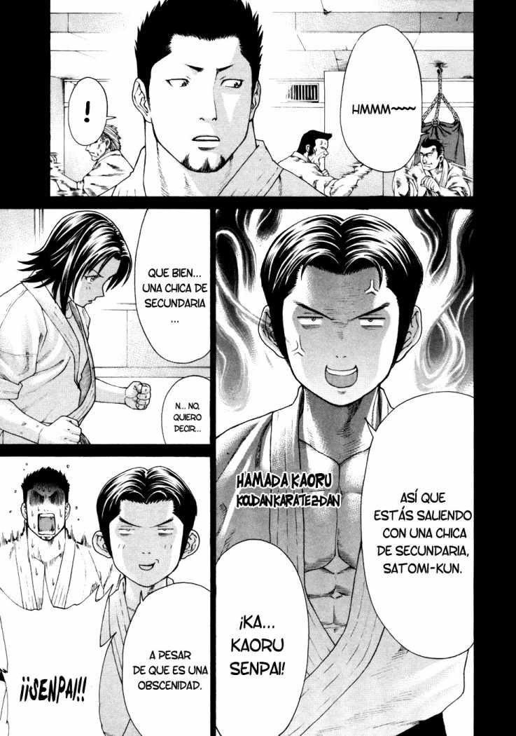 http://c5.ninemanga.com/es_manga/53/501/274260/037adb4f3aa1d0bad47958c8bc165985.jpg Page 7